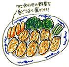 牡蠣のガーリック焼き