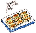 牡蠣とネギの串焼き